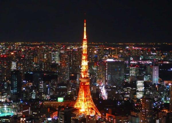 Japan Travel Guide - Tokyo